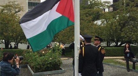 PALESTINIAN FLAG RAISED AT UN