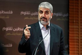 NO ACCOUNTS FOR MISHAAL ON SOCIAL MEDIA WEBSITES