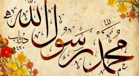 THE SUBLIME KINDNESS OF THE PROPHET (PBUH)