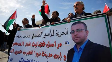 Israel Reportedly Set to Free Palestinian Hunger Striker Linked to Hamas