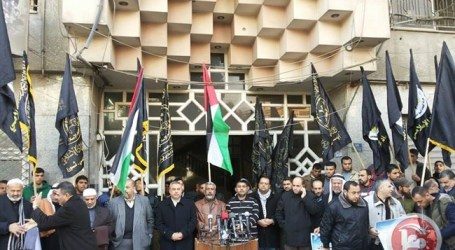 Islamic Jihad, Hamas Hold Rally to Support West Bank Shooting