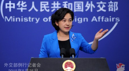 China Strongly Protests Indonesia's Use of Force in South China Sea