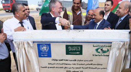 UN Agency Lays Foundation for its Biggest Logistics Base in Gaza