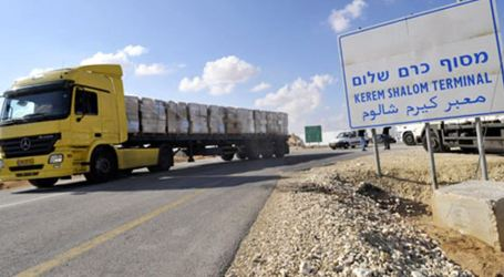 Karm Abu Salem Crossing with Gaza Reopened