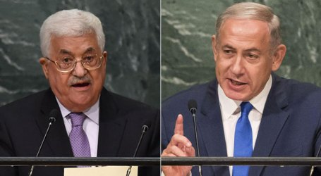 Abbas, Netanyahu Officially Invited to Paris for Peace Discussion