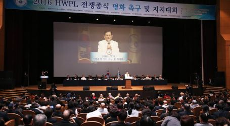 2016 Conference in Support of HWPL's Work for Peace and Cessation of War