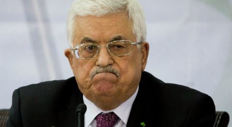 Abbas Hopes 2017 Would See End to Israeli Occupation