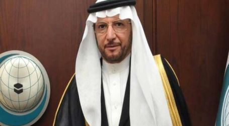 OIC Condemns Escalation of Terrorist Attacks in Afghanistan