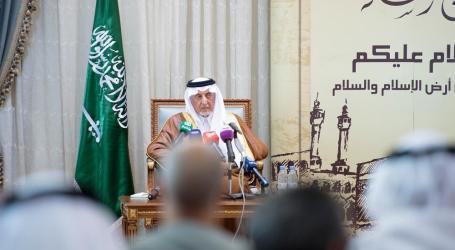 Prince Khalid Al-Faisal Announces the Success of This Year's Hajj Season