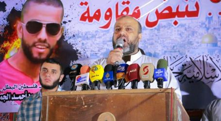 Rally Held by Hamas to Celebrate Jerusalem Anti-Occupation Shooting