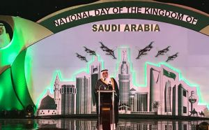 Saudi Ambassador Appreciates the Good Relations of Indonesia – Saudi Arabia