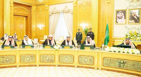 Saudi Cabinet Condemns Israeli Plans to Build More Settlements in Palestine