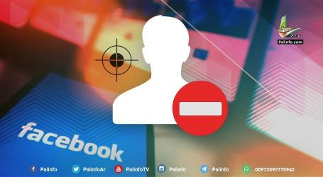 Facebook Closes Two Palestinian Media Pages