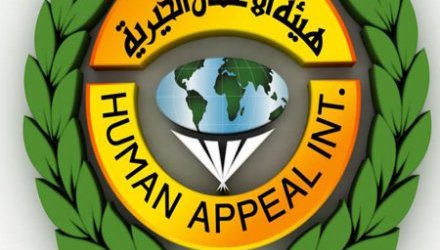 Human Appeal International Organises Iftar Saem in 10 countries
