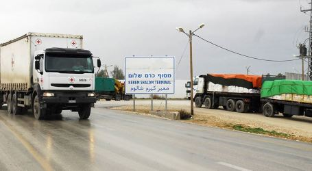 EU Calls on Israel to Open Karm Abusalem Crossing with Gaza