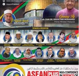 Malaysia Holds International Conference on Defence of Baitul Maqdis and Al-Aqsa