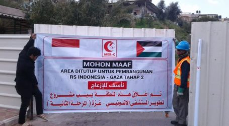 MER-C's Presidium for Indonesia Hospital in Gaza to Arrive in Jakarta Tuesday