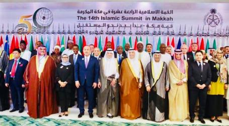 Palestine Becomes Indonesia's Attention at OIC Ministerial Summit