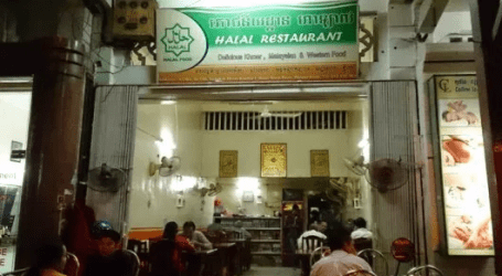 Cambodia Treats Seriously Halal Sector