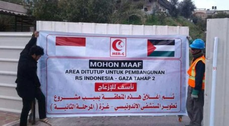 Indonesian MER-C Holds Qurban for Gaza