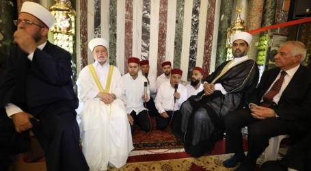 Al-Aqsa Holds Islamic New Year Celebration