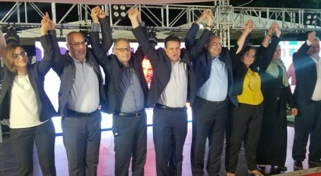 Israeli Election, Palestinian Party in Third Place