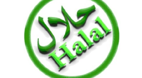 Indonesian Halal Agency Targets 300 Thousand Products Certification This Year