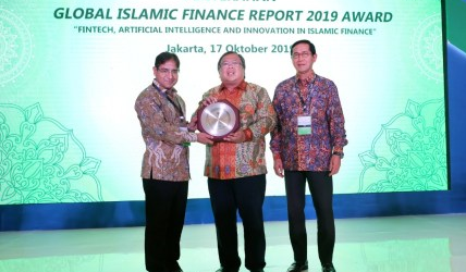 Indonesia First Rank at Global Islamic Finance Market