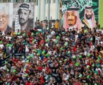 King Salman, Abbas's Photographs at Palestinian Stadium