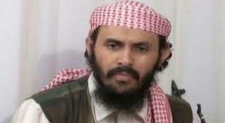 US Claims Killing Al-Qaeda Leader Qassim Al-Rimi