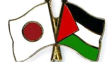 Japan Helps Palestine Worth 32 Million US Dollars