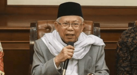 VP Amin Appeals Indonesian Muslim to Practice Ramadan at Home
