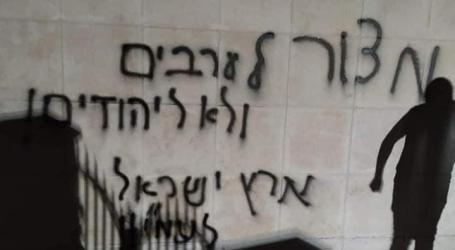 Israeli Settlers Burn A Mosque in Al-Bireh City