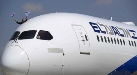 Israel Lists First Commercial Passengger Flight to UAE
