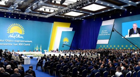 Empowering Women and Youth: Nur Otan Party Announces Country-wide Intra-party Elections