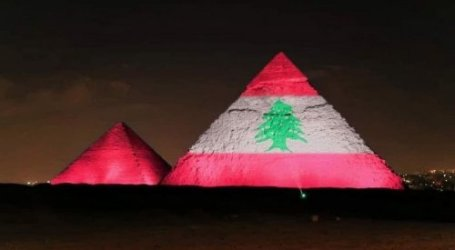 Pyramids to Burj Khalifa Light up in Solidarity with Lebanon