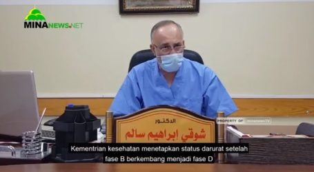 Indonesian Hospital in Gaza Becomes A Reference Hospital for COVID-19