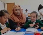 Spain Includes Islam in School Curriculum