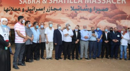 Lebanese National Army and Palestinian Factions Commemorate Sabra Shatila Massacre