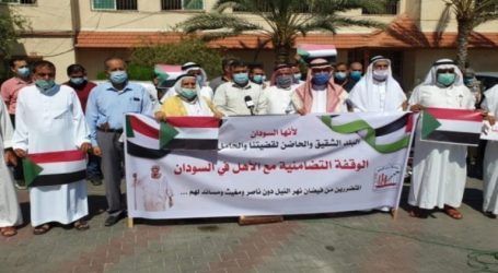 Palestinians Call for Solidarity over the Victims of Flood in Sudan