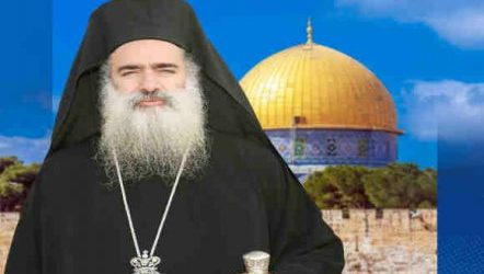 Archbishop: Israel Systematically Removes Christians in Jerusalem
