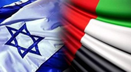 Israel Targets 500 Companies to Operate in the UAE
