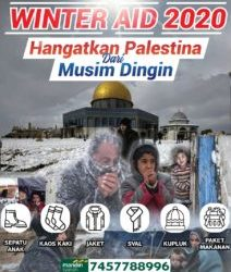 Indonesian AWG Launches Winter Aid Program for Palestinians