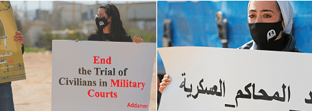 Palestinian Human Rights Call for Israel's Military Tribunals