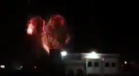 Israeli Jets Launch Air Strike on Gaza Targeting Civil Building