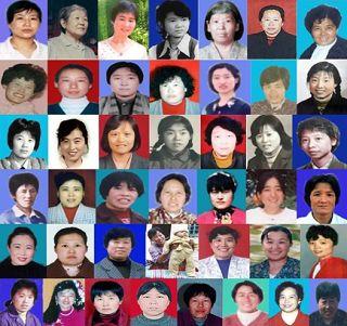 山东省部份被迫害致死的法轮功学员