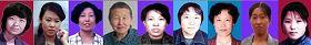 内蒙古部份被迫害致死的法轮功学员