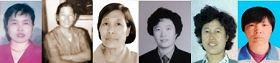天津市部份被迫害致死的法轮功学员