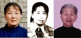 山西省部份被迫害致死的法轮功学员