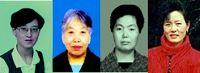 云南省部份被迫害致死的法轮功学员